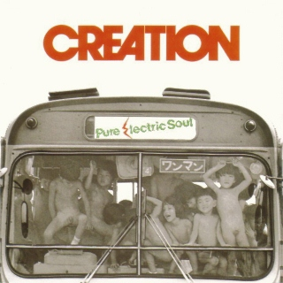 Creation pure electric soul (320x320)