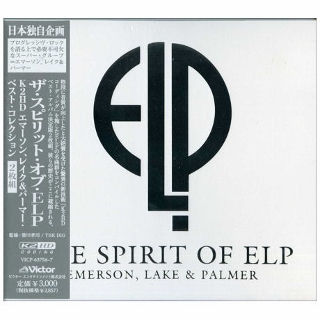 EL&P the spirit of ELP (320x320)
